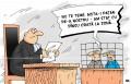 Judecătoria