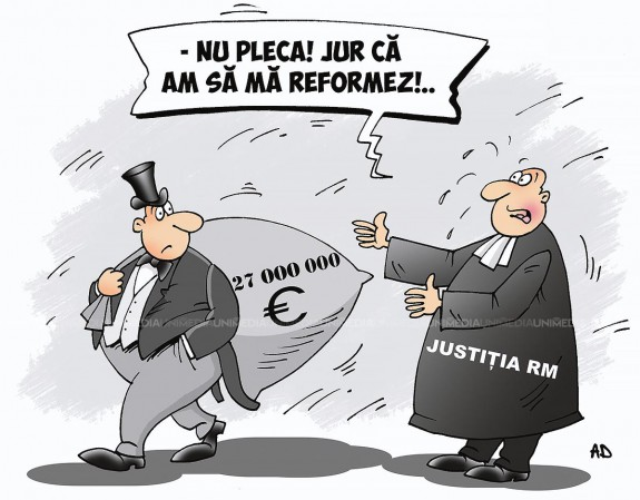 Reforma justiției