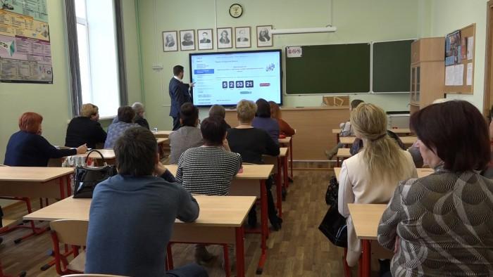 20 de profesori din Moldova au avut parte de cursuri de o săptămână la Moscova