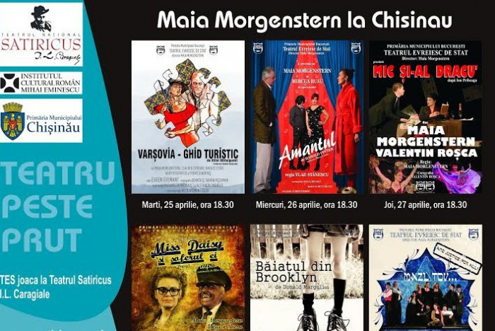 În premieră absolută: Maia Morgenstern vine cu șase spectacole  la Chișinău