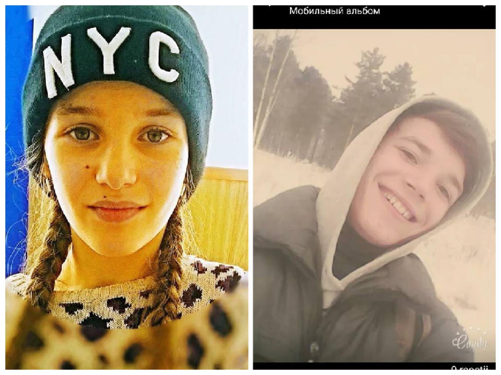 Adolescenții dispăruți din Ungheni, au fost găsiți în mun. Chișinău: Au plecat să se distreze