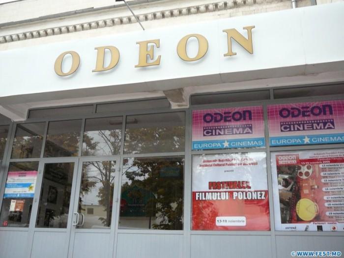 """Astăzi sunteți așteptați la film! La """"Odeon"""" va avea loc premiera documentarului """"Expedițiile Memoriei. Siberia. Krasnoyarsk"""