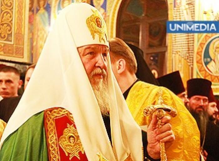 Au fost puse la punct ultimele detalii înainte de vizita Patriarhului Kirill