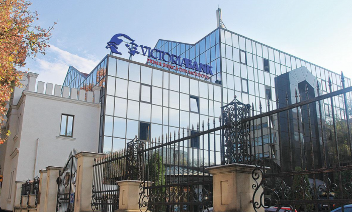 BNM a aplicat o amendă de circa jumătate de milion de lei Comitetului de Direcție a VictoriaBank