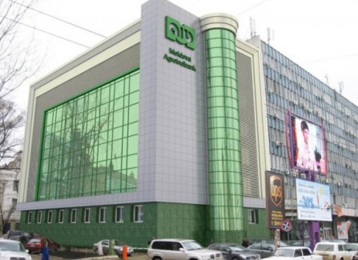 BNM elaborează un nou regulament, după scandalul de la MAIB