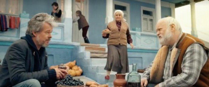 """Cât a costat videoclipul cu Brad Pitt, devenit viral peste noapte, și cât i-a costat pe români """"frunza"""" Elenei Udrea"""