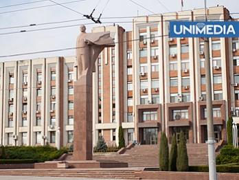 Ce spune Filat despre deschiderea unui consulat rus la Tiraspol