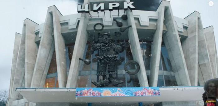 (video) Imaginea clădirii Circului din Chișinău apare în cea mai nouă producție a trupei rusești Leningrad