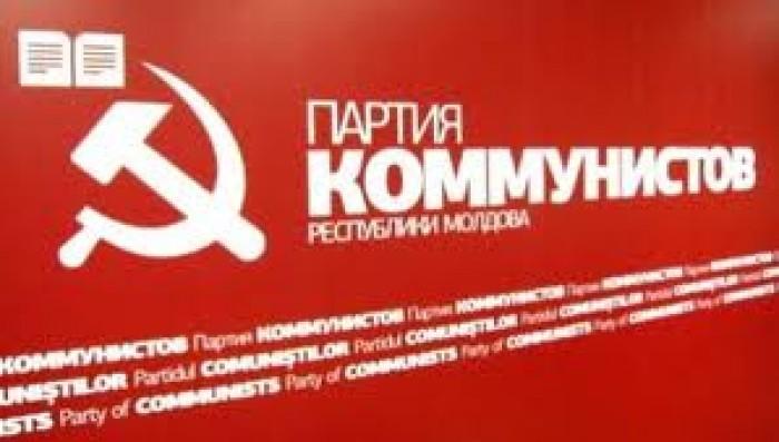 Comuniștii, împotriva privatizării Serviciului de Urgență
