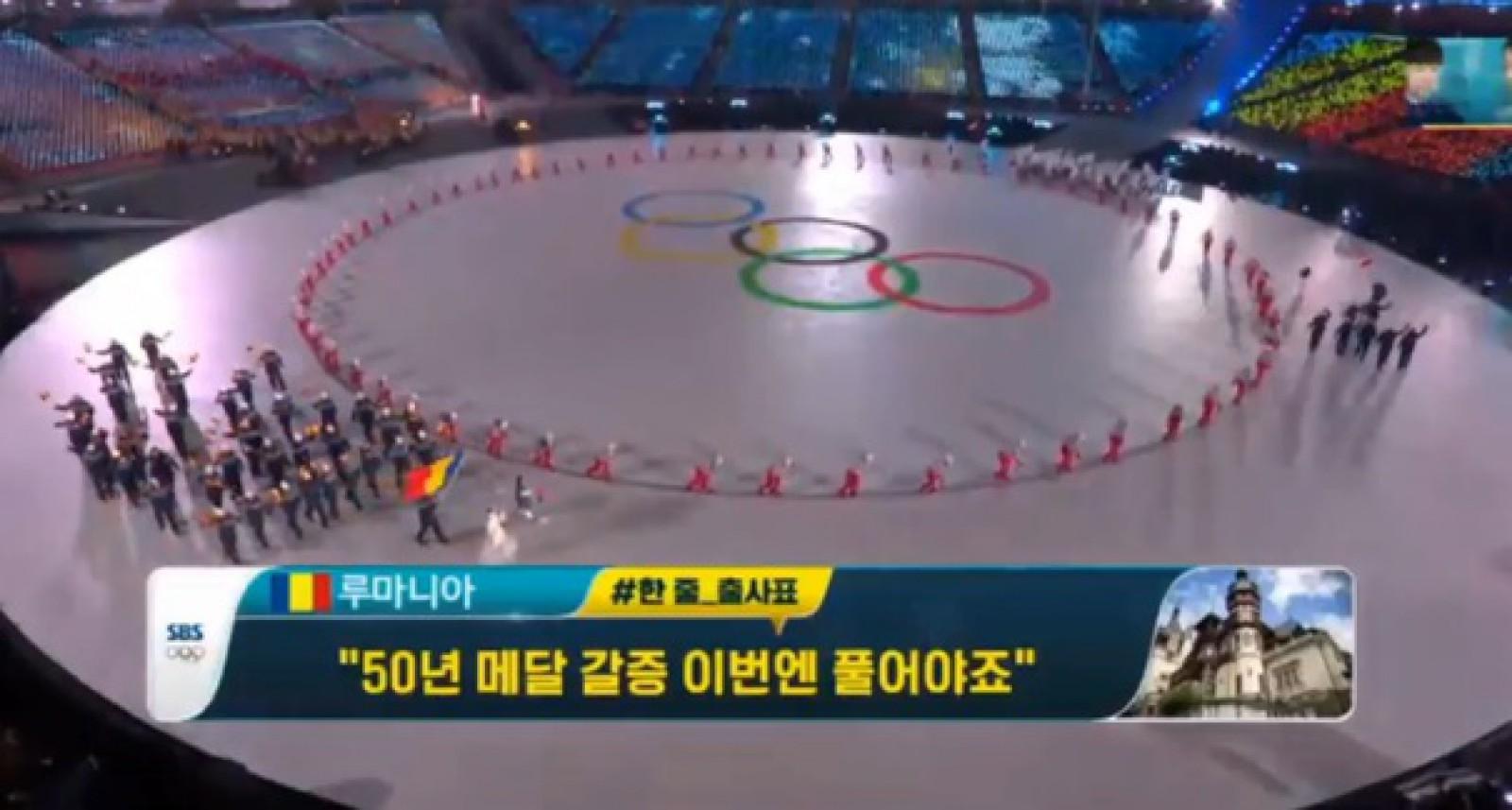 Coreea de Sud va suporta costurile pentru delegaţia Coreei de Nord la Jocurile Olimpice de iarnă