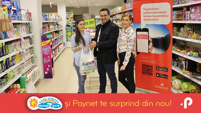 """Cu """"Paynet"""" cumpărăturile devin mult mai plăcute!"""