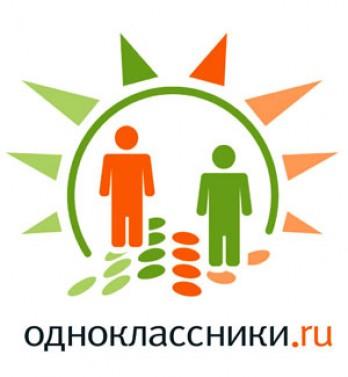 Cum să te ștergi de pe odnoklassniki.ru? Iată soluţia!