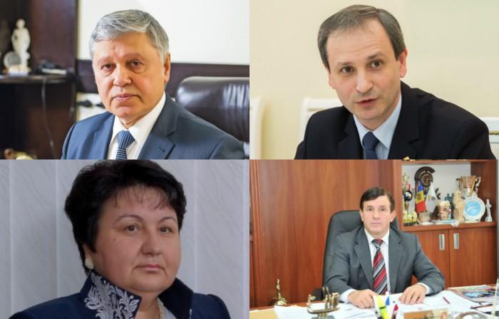 Doc// Averile și salariile rectorilor universităților de stat din Moldova (partea I)