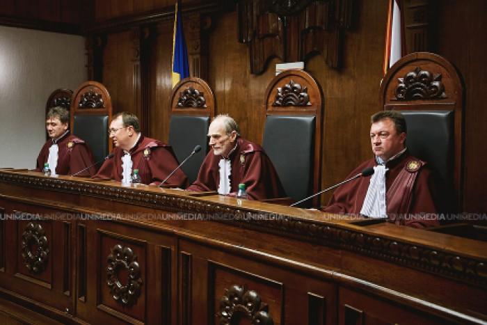 (doc) Concurs pentru ocuparea funcţiei de judecător la CC din partea Guvernului: Candidații pot depune dosarele
