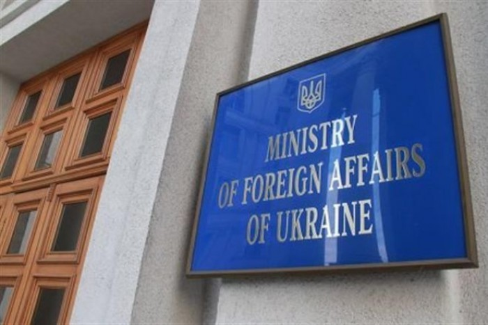 MAE al Ucrainei: Rusia a confirmat dezinformarea în mass-media