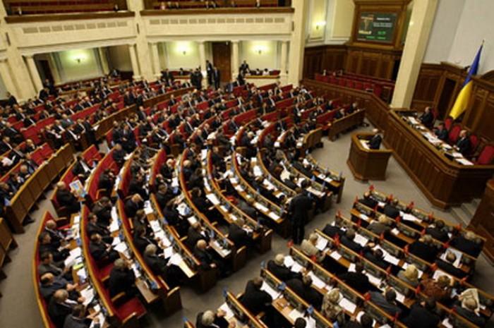Rada Supremă a Ucrainei este gata să dizolve parlamentul din Crimeea