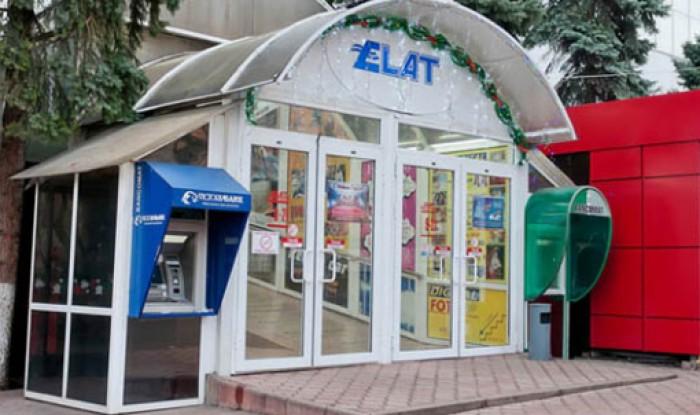"""Ex-preşedintele holdingului ELAT, condamnat. Și-ar fi însuşit peste 3 milioane lei de la """"Universalbank"""""""