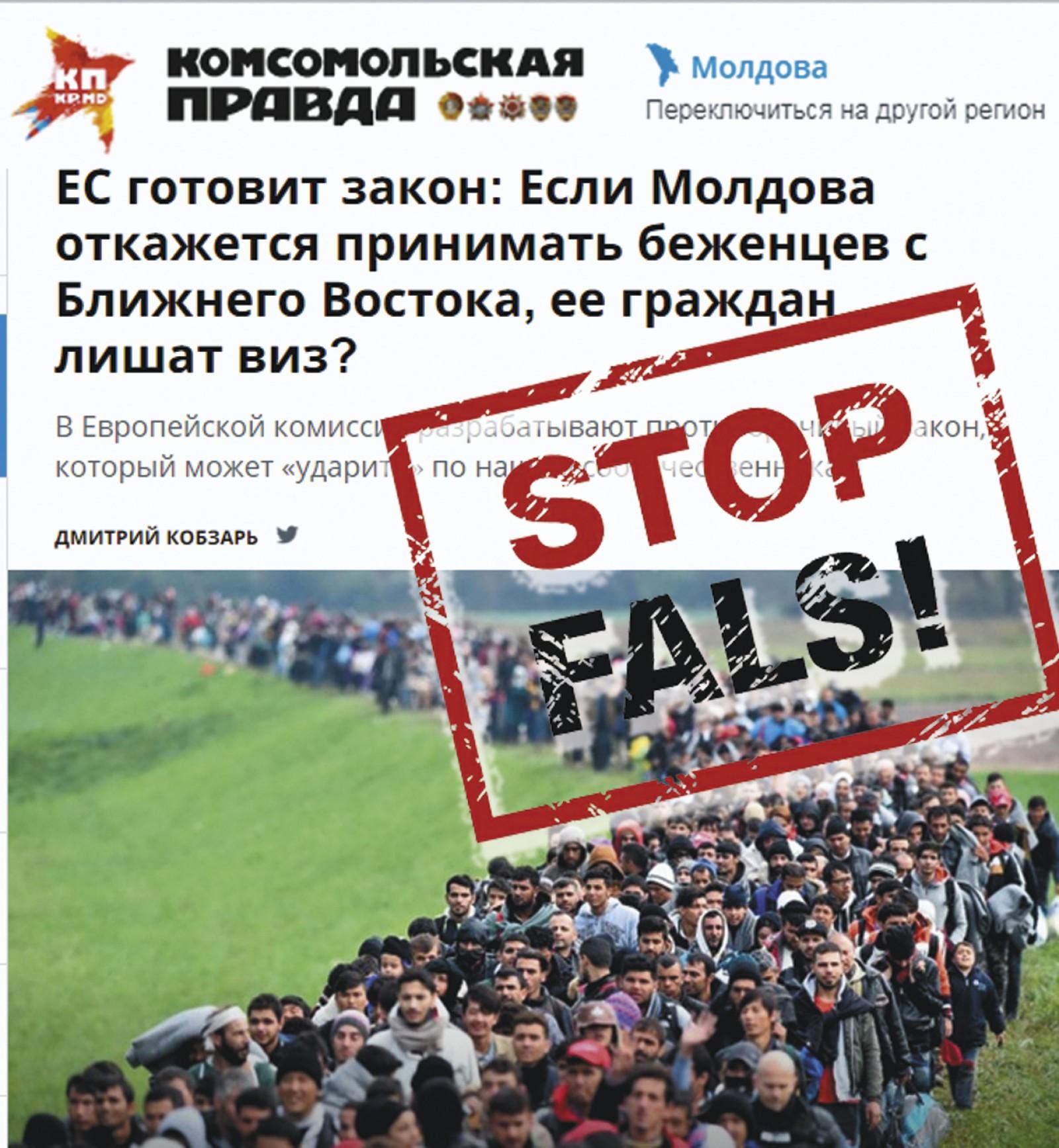 FALS: UE pregătește o lege prin care va obliga Republica Moldova să primească refugiați