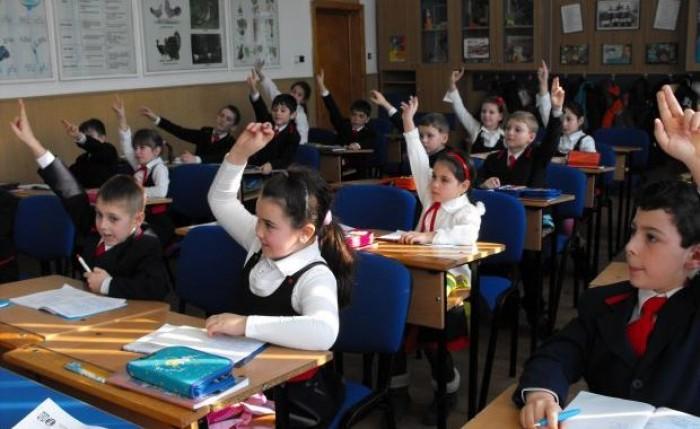 Fără note în clasele primare