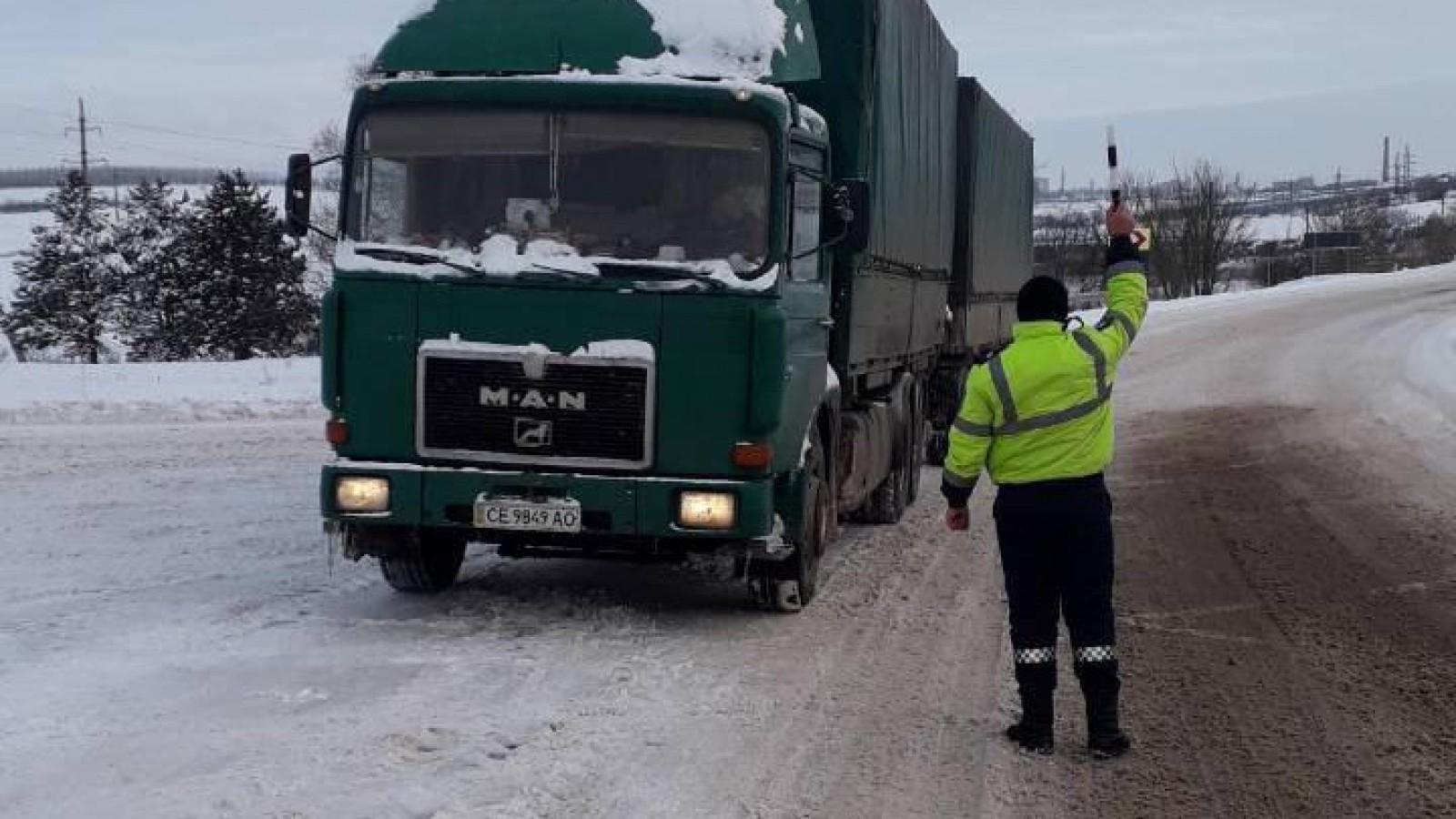 (foto) INP: Circulaţia a fost sistată în patru raioane şi într-un oraş din ţară pentru maşinile grele