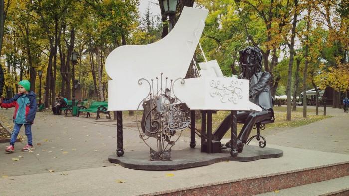 o nouă sculptură a apărut în centrul capitalei