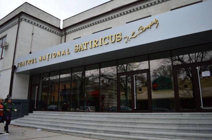 """(foto) Teatrul """"Satiricus Ion Luca Caragiale"""" invită la spectacol. Vezi repertoriul acestei săptămâni"""
