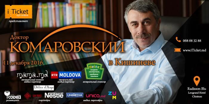 (foto/video) Seria de cărți, semnate de doctorul Komarovsky, care vor fi puse în vânzare în cadrul seminarului de la Chișinău. Vor fi cu 20% mai ieftine