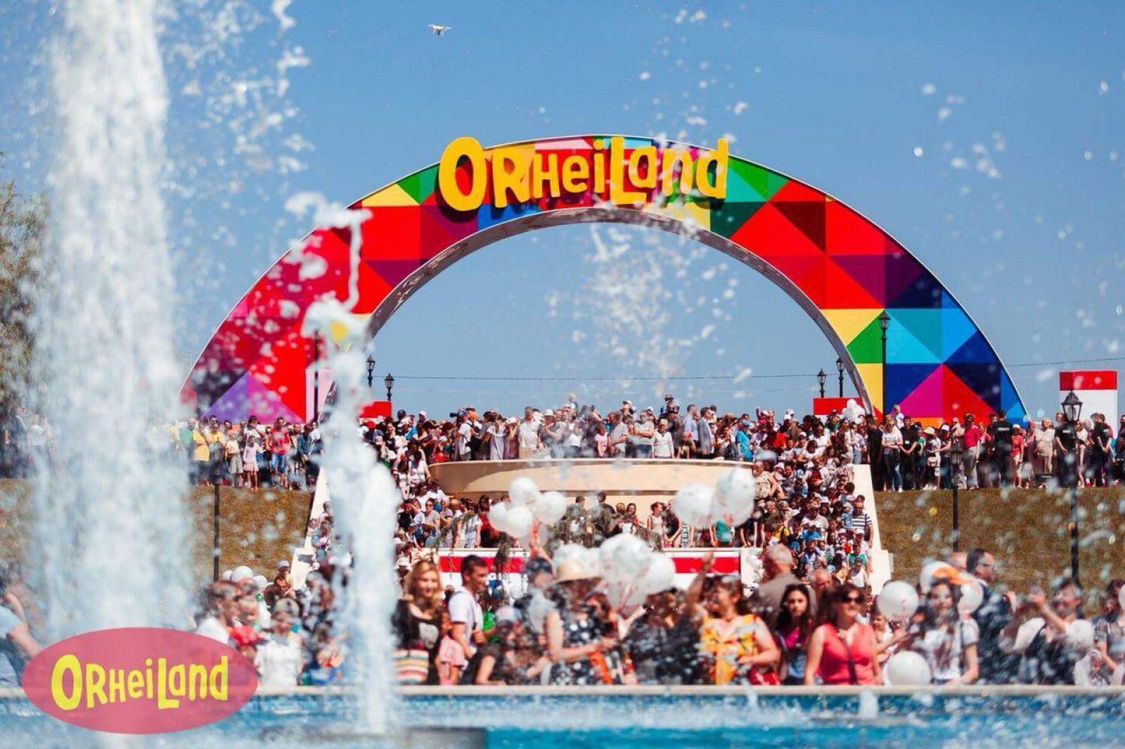 Картинки по запросу orheiland