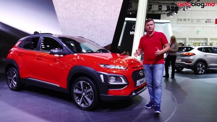 Frankfurt 2017: Standul Hyundai – Reportaj Video AutoBlog.MD