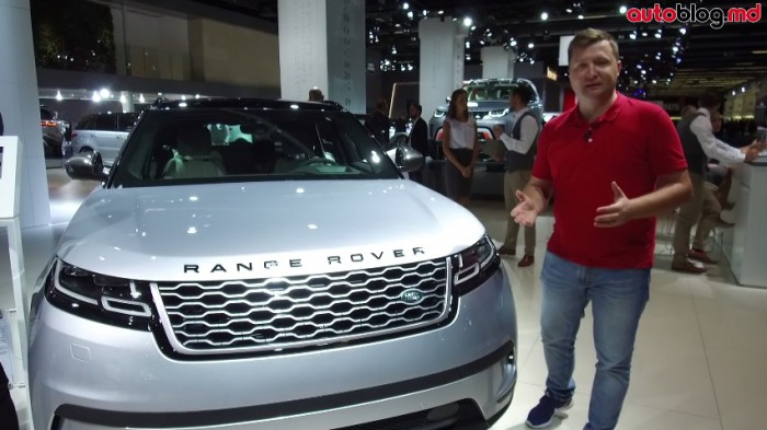 Frankfurt 2017: Standul Land Rover – Reportaj Video AutoBlog.MD