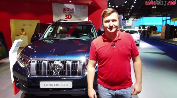 Frankfurt 2017: Standul Toyota – Reportaj Video AutoBlog.MD