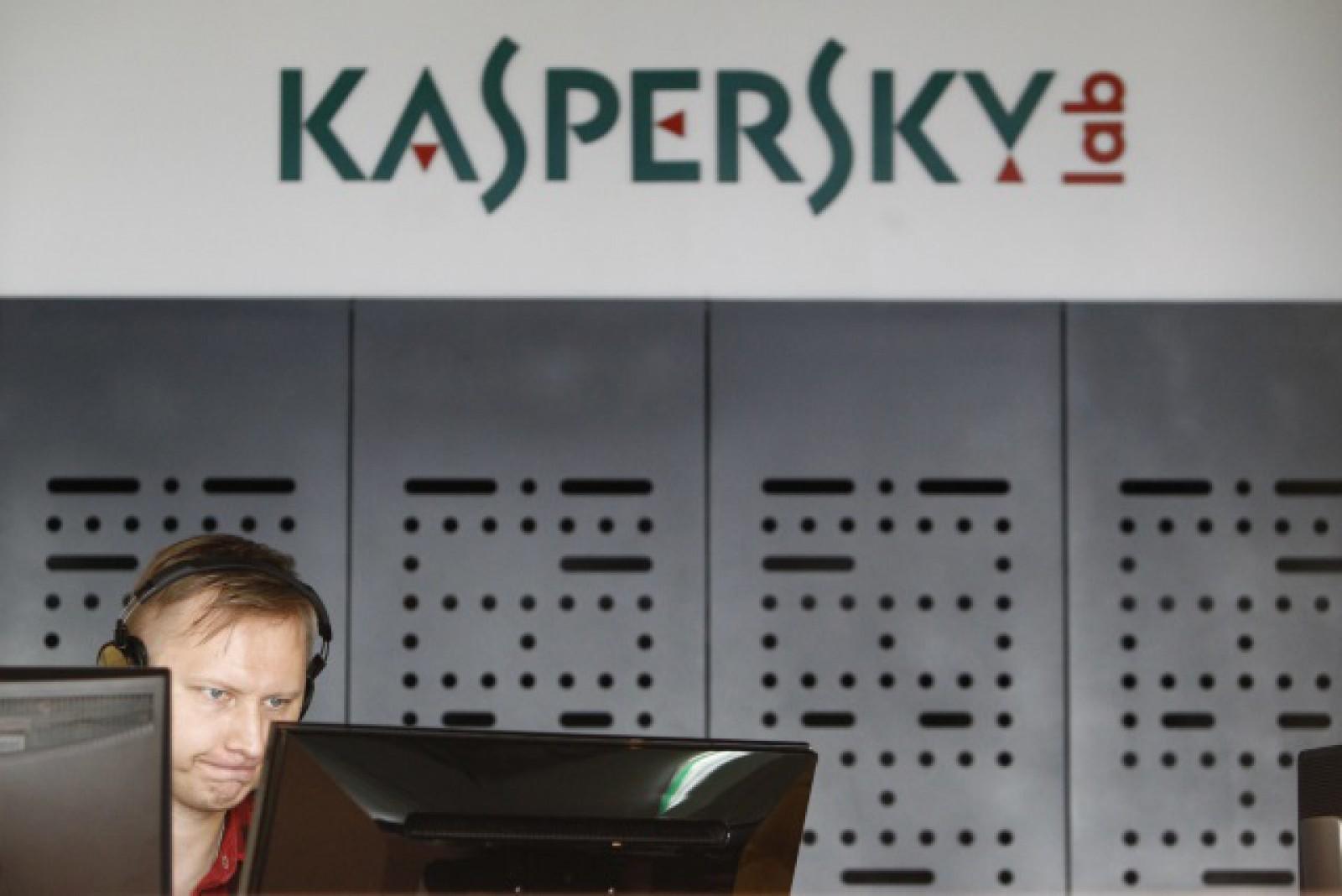 Kaspersky anunţă relocarea unor activităţi din Rusia în Elveţia, în speranţa de a recâştiga încrederea clienţilor în produsele companiei
