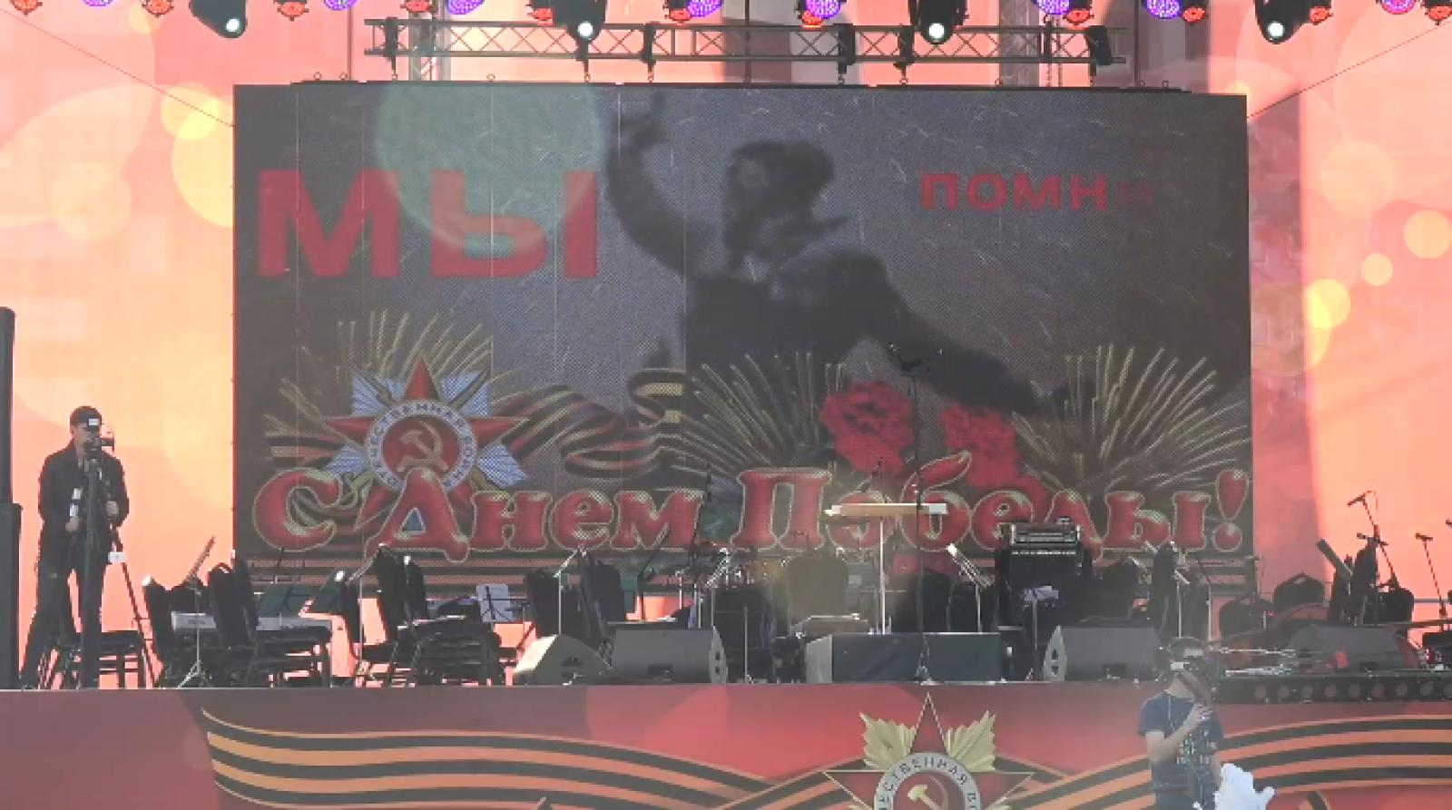 """(video) Concert Concert de Ziua Victoriei la Chișinău, organizat de Fundația """"Miron SHOR"""". Vor cânta Iosif Kobzon și Lev Leșcenco"""