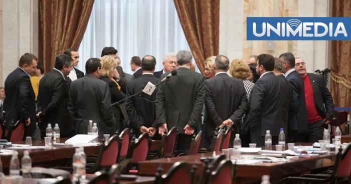 Moțiunea PCRM - eșec total în Parlament