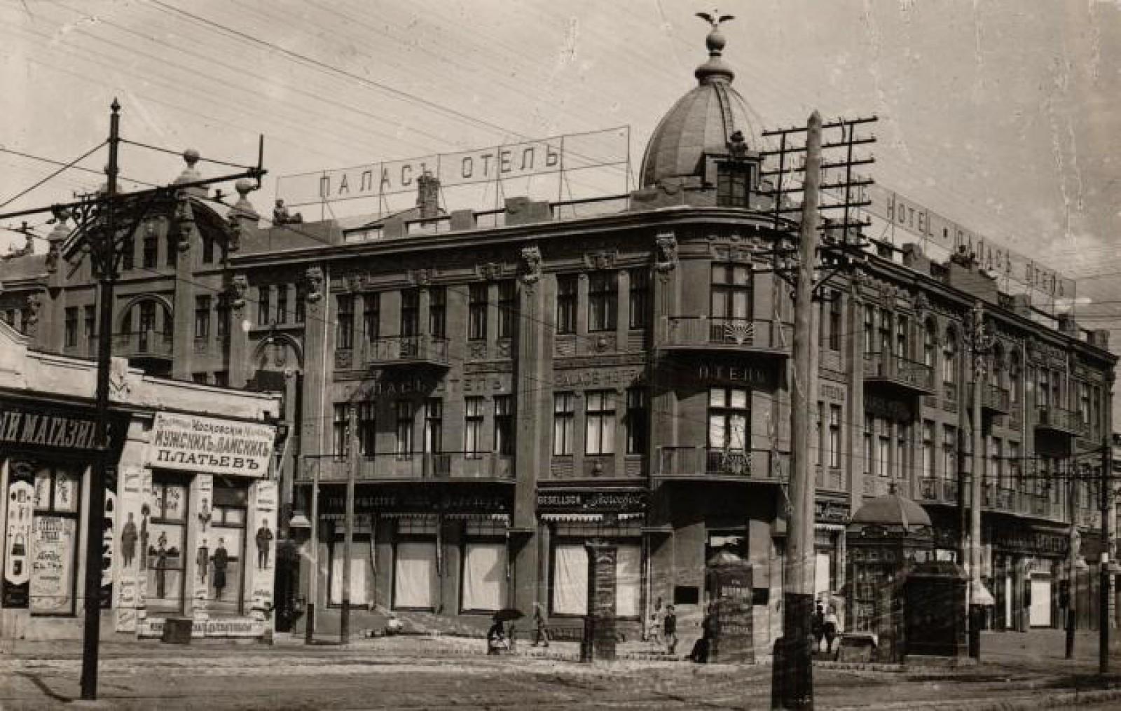Old Chișinău în imagini: Hotelul Palace