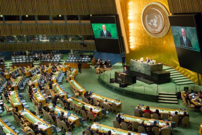 Pavel Filip participă la Adunarea Generală ONU