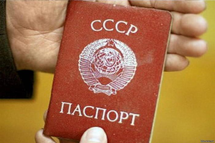 Prima lectură în Parlament! Deținătorii de pașapoarte sovietice au timp până în septembrie să-și schimbe actele