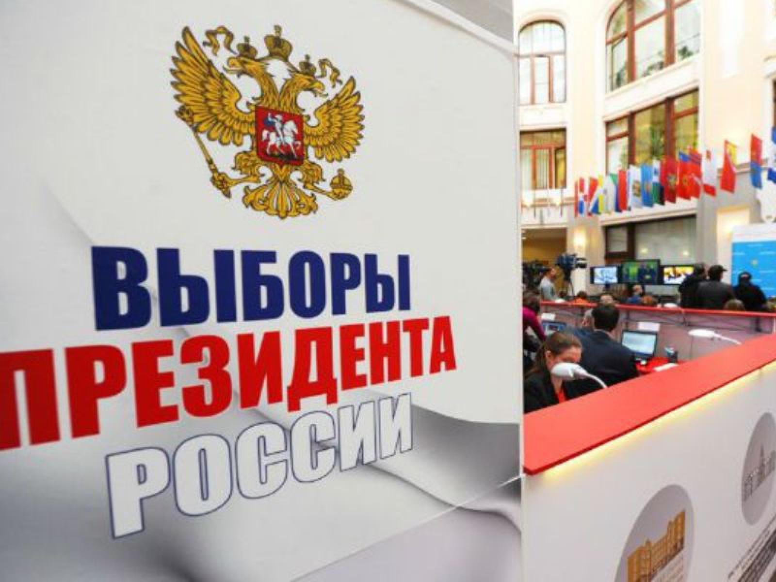 Regiunea transnistreană planifică deschiderea a 24 de secții de votare pentru alegerile președintelui Rusiei