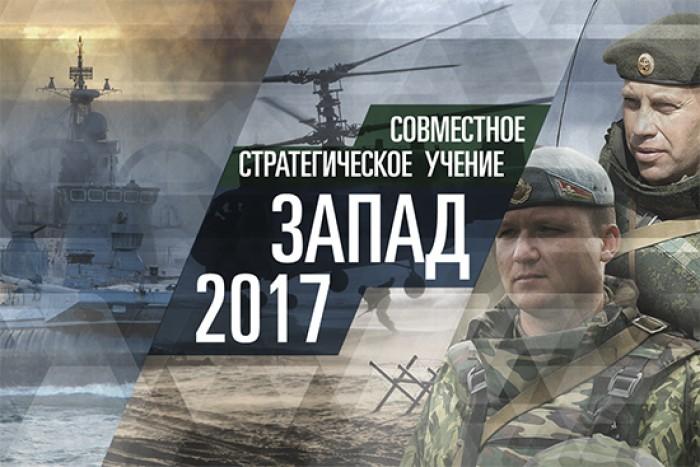 Rusia a început aplicații militare la frontiera cu Uniunea Europeană