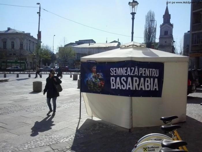 Semnături pentru unificare. În România se desfăşoară campania