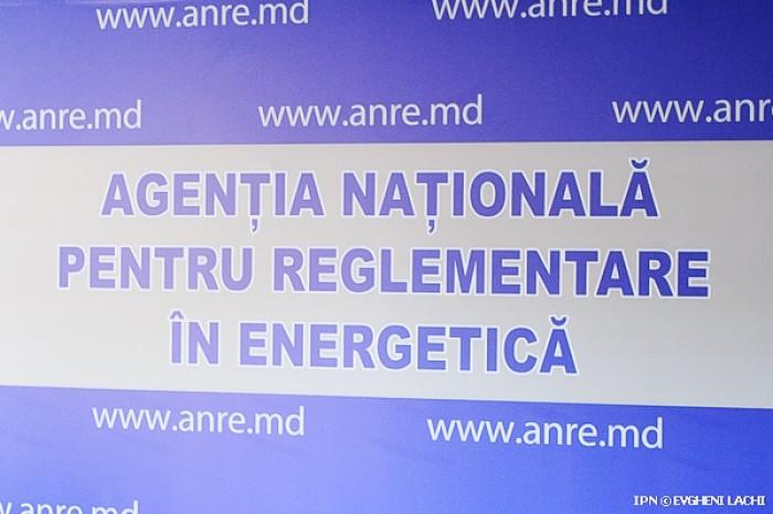 Experți în energetică: Am transmis Parlamentului neregulile privind desfășurarea concursului de selectare a directorului ANRE