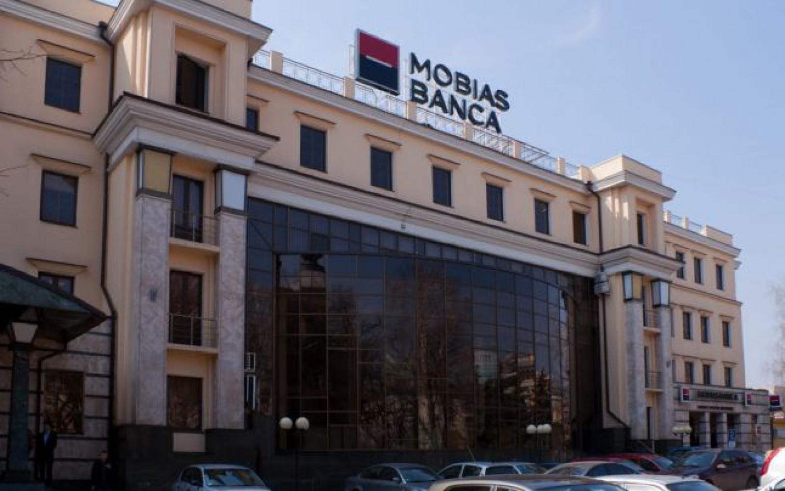 """(update) Banca Națională a Moldovei dezminte că ar fi primit informații privind intenţia Société Générale de a vinde sucursala moldovenească BC """"Mobiasbanca"""
