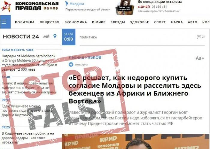 STOP FALS!  Lupta cu știrile false prin... inversarea eforturilor de luptă cu știrile false