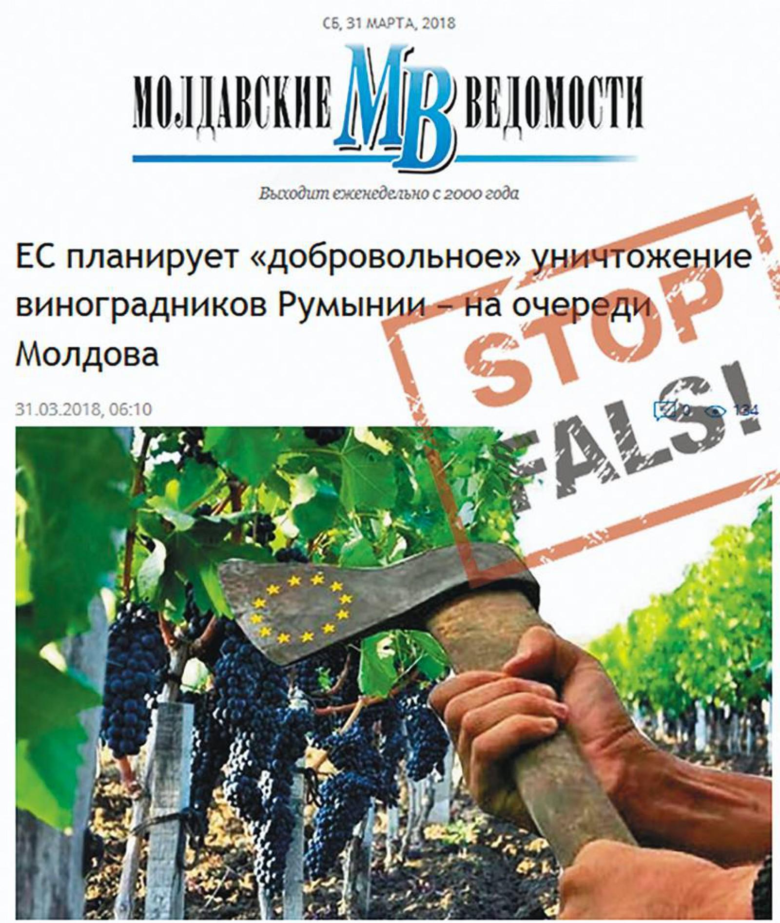 Stop Fals: UE planifică distrugerea viilor din România, urmează cele din R. Moldova