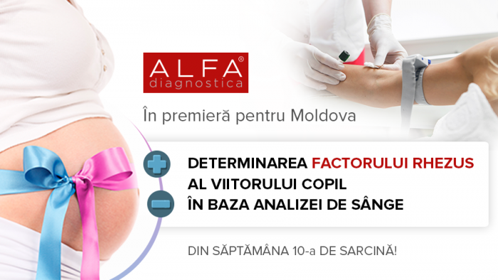 Test revoluționar de sarcină! În premieră pentru Moldova