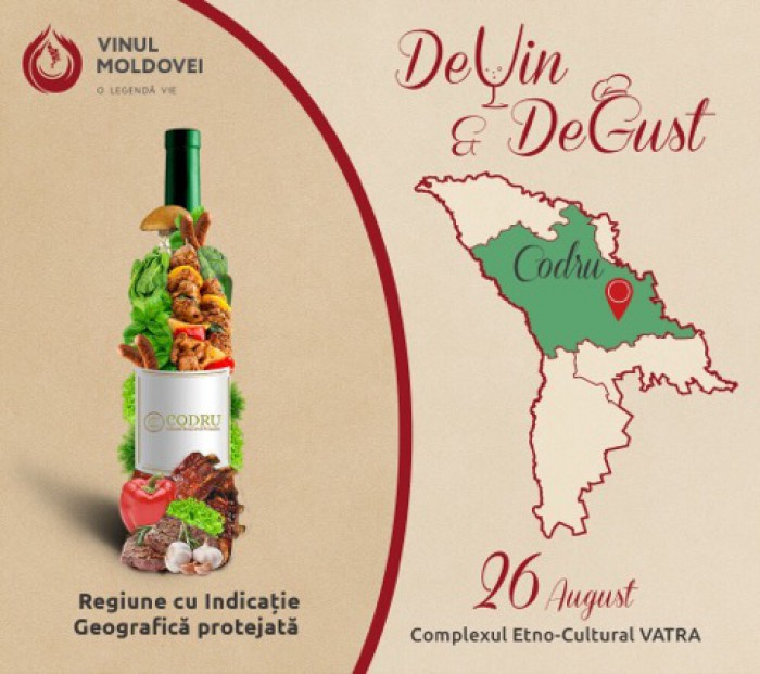 """Tot ce trebuie să știi despre vinurile produse în regiunea cu indicație geografică protejată """"Codru"""""""