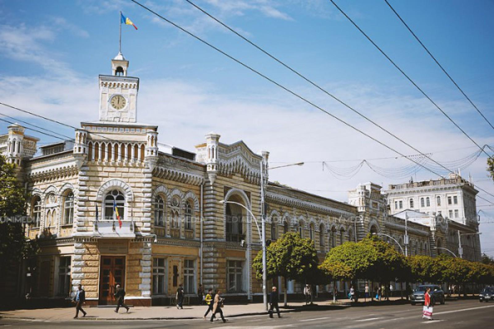 """(update) Ultima oră! Percheziții la Primăria Chișinău. Silvia Radu: Avem """"oaspeți"""""""