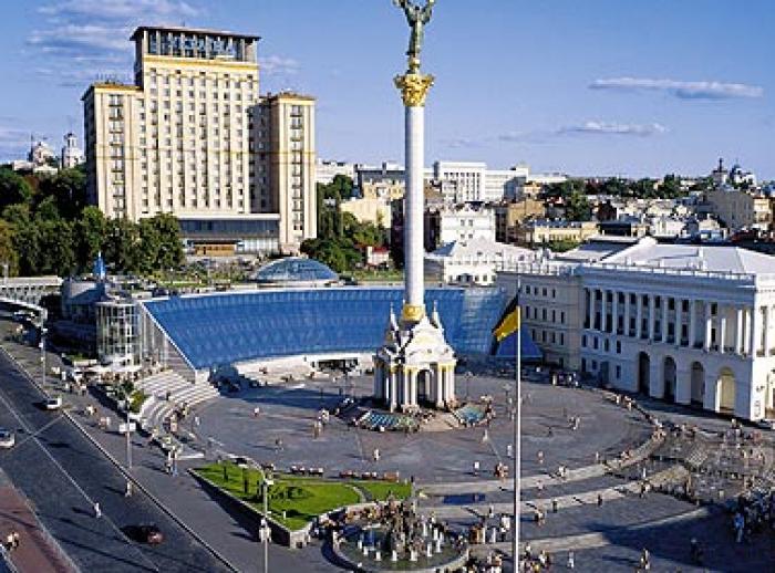 Ultimă oră! Ucraina SUSPENDĂ asocierea cu UE