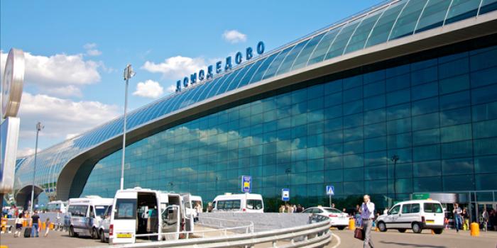 Un adjunct al procurorului general a fost verificat suplimentar pe aeroportul din Moscova