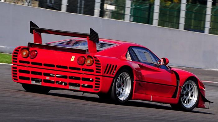 (video) Cel mai rar Ferrari care poate dezvolta peste 360 de km/h şi despre care nu ai ştiut